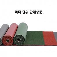 [한양] 미끄럼방지 쿠션롤 일반형 A타입-10미리(1M단위 판매상품)